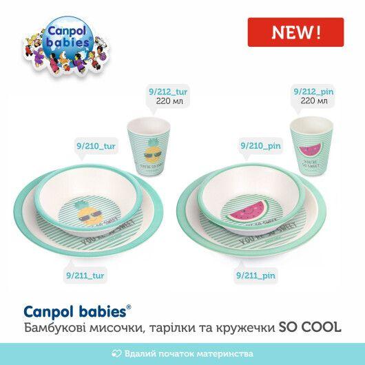 Canpol babies Мисочка бамбукова SO COOL - бірюзова - 6