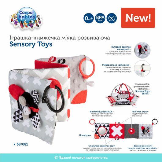 Canpol babies Іграшка-книжечка м'яка розвиваюча Sensory Toys - 14