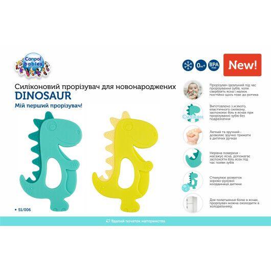 Canpol babies Іграшка-прорізувач силіконова Динозавр - 3
