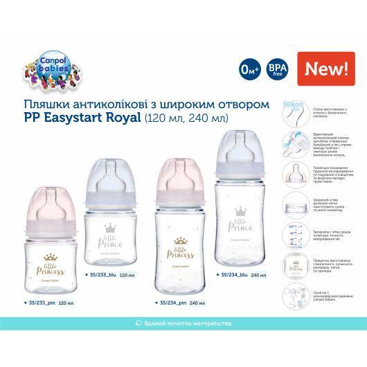Canpol babies Пляшка антиколікова з широким отвором 240 мл PP Easystart Royal baby рожева - 13