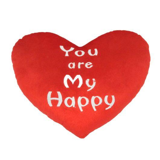 """Подушка - валентинка """"You are my Happy"""", Tigres"""