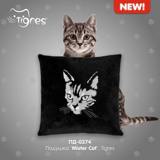 """Подушка """"Mister Cat"""", Tigres - 2"""