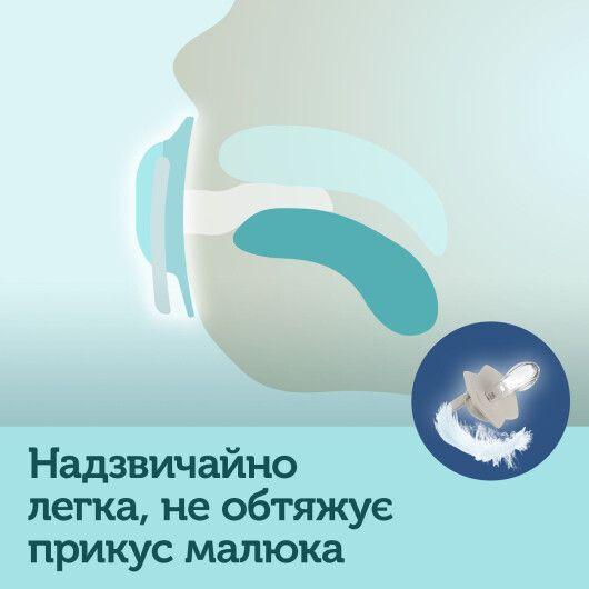 Canpol babies Пустушка силіконова симетрична 6-18 міс NEON LOVE 2 шт. - рожева - 9
