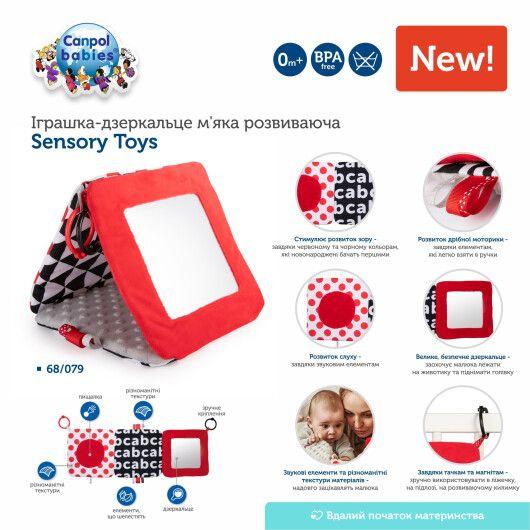 Canpol babies Іграшка-дзеркальце м'яка розвиваюча Sensory Toys - 2