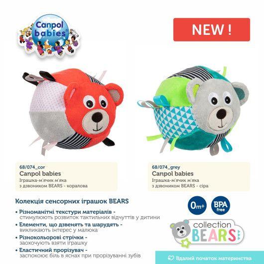 Canpol babies Іграшка-м'ячик м'яка з дзвоником BEARS - сіра - 2