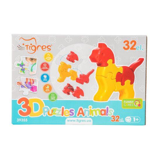 Іграшка розвиваюча: 3D пазли - Тваринки (4шт.) - 32 ел. - 4
