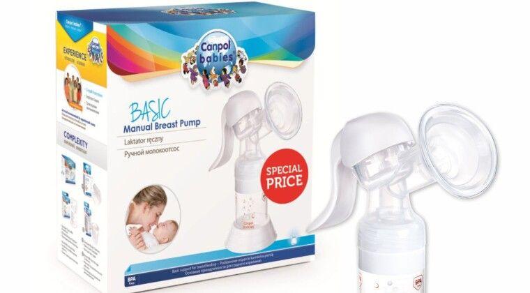 Акція - Молоковідсмоктувач ручний Basic - Супер ціна!