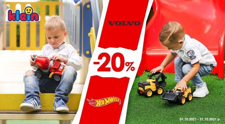 Акция - Автомобілі Hot Wheels та Volvo зі знижкою -20%